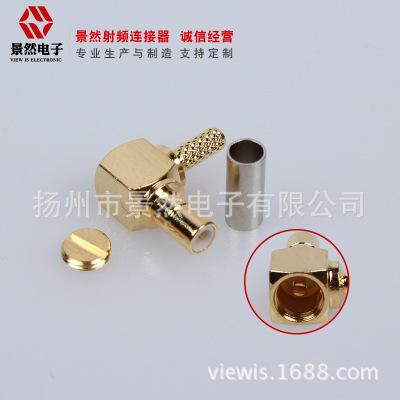 銷售鍍金SMB型連接器