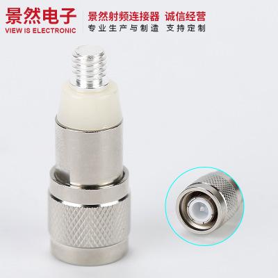 定制焊線式TNC母頭兩級滾花連接器